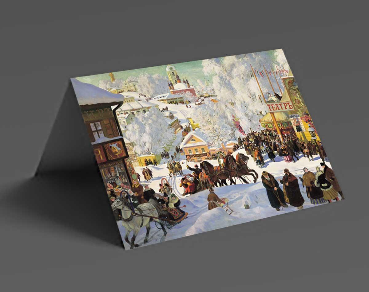 Maslenitsa 1919 Christmas Cards