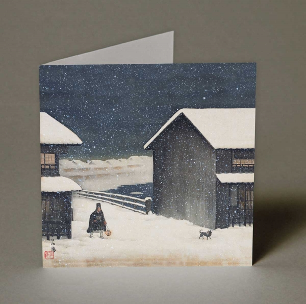 Winter in Kyoto Christmas Cards
